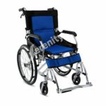 Aluminium Wheelchair SR-864